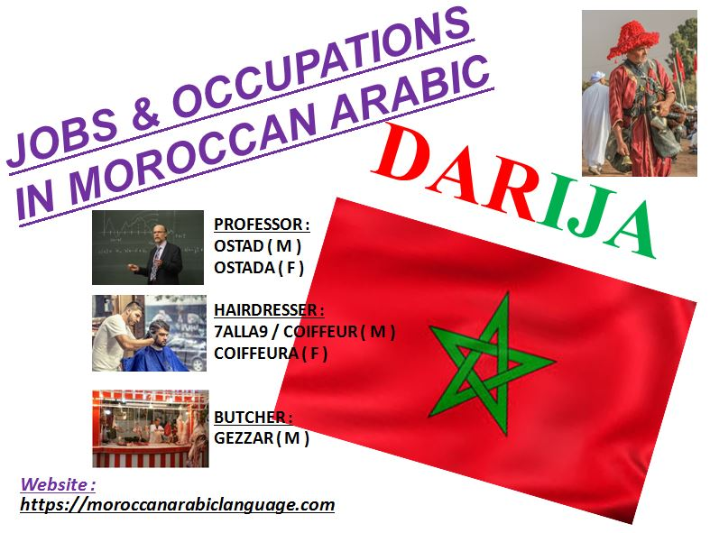 how to pronounce jobs and occupations in moroccan arabic