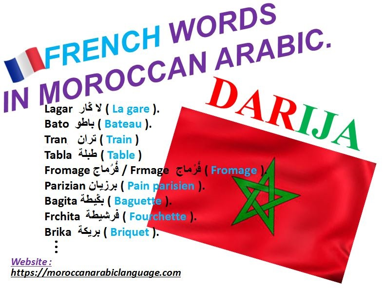 french words used in moroccan arabic